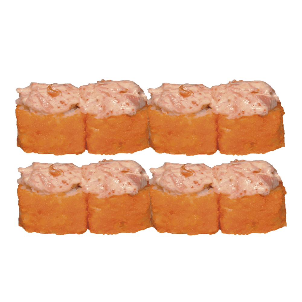 Arovano hot orange